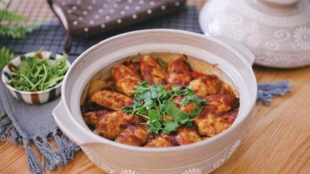 一个焖锅就能解决的绝味美食, 这一招太实用了