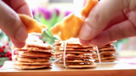 杏仁瓦片薄饼干, 酥脆 无添加, 在家简简单单就能完成!