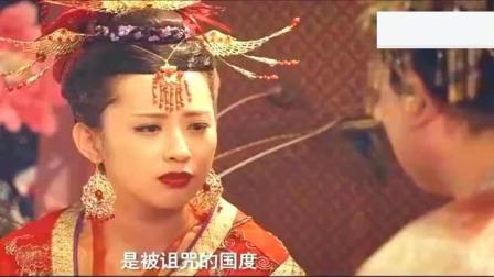 万万没想到: 我叫王大锤, 我和女儿国女王青梅竹马, 唐僧你还有没有点羞耻心