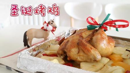 圣诞节就做它啦! 浓浓蒜香黄油圣诞烤鸡