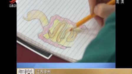 江苏徐州: 实习护士手绘人体解剖图走红网络