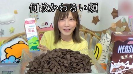 日本大胃王: 吃货木下挑战吃4.7kg好时巧克力紧缩谷物泡牛奶