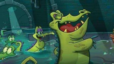 小顽皮鳄鱼历险记  水球大决战