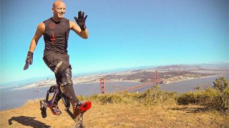 世界上最牛的鞋子, 奔跑时速70公里, 不怕把人撞飞?