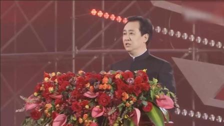 恒大集团董事长许家印先生: 在公司年会上重要发话!