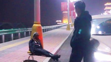 深夜年轻姑娘酒吧喝醉后, 搭载顺风车, 结局太惨!