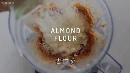 烘焙培训用手到擒来的食材, 做素食主义烘焙_优雅烘焙