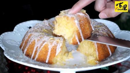 原来柠檬汁加在蛋糕里这么好吃, 柠檬蛋糕圈, 宝宝和家人一定很爱吃, 学会了做给他们吃吧