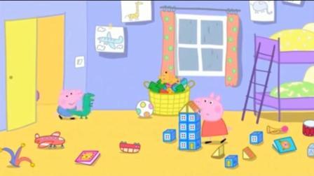 小兔理查德去佩奇家里玩  他们在周末发生了什么