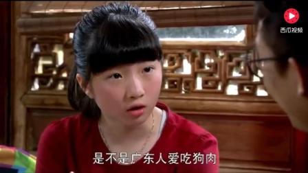 台湾小姑娘问大陆小伙: 你们是不是一年只洗一次澡?