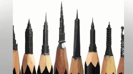 你在削铅笔尖的时候, 别人已经雕刻出栩栩如生的东西出来