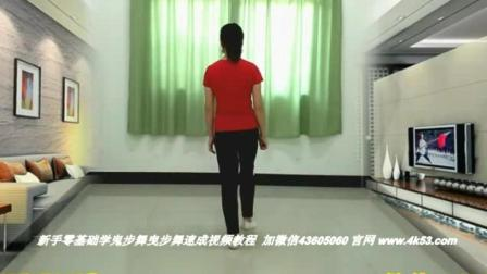 鬼步舞热舞墨尔本曳步舞鬼步舞教学 全套视频教