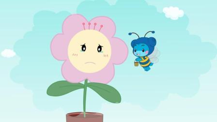 蓝迪儿歌 第二季:146 花儿的眼泪