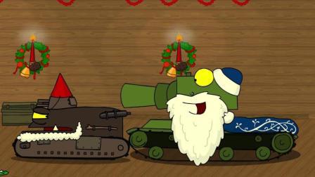 坦克世界搞笑动漫: 两个圣诞老人? KV2表示事情并不简单!
