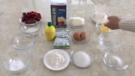 君之烘焙教程生日蛋糕 香甜樱桃派的制作方法xx0 蛋糕烘焙初学视频教程全集