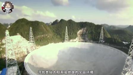"""""""天眼""""望远镜建成, 霍金建议不要回复外星神秘信息"""