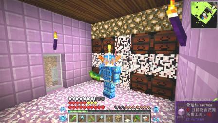 我的世界美丽新世界55: 新仓库, 我的小地下室