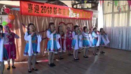 平谷《雪域踢踏》在京津冀丝友联谊会舞台演出
