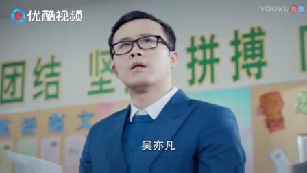 """老师抓包女生写情书, 问起吴亦凡是谁, 我只想回""""我们班的""""哈哈"""