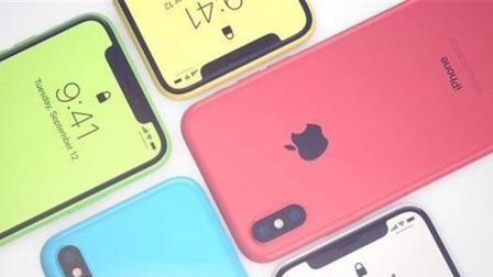 又出C系列 传苹果出iPhone XC为拯救销量