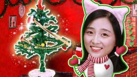 小伶玩具 手工制作桌上迷你装饰圣诞树 一起来学习手工吧 DIY桌上迷你装饰圣诞树