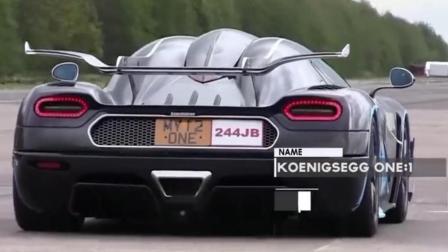 歪果仁 细数世界上跑得最快的八辆量产超级跑车