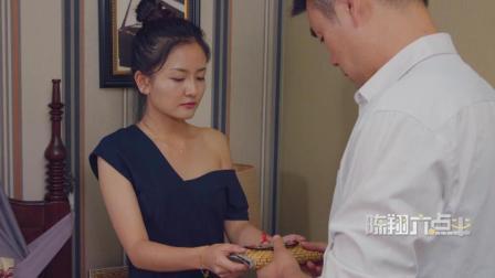 陈翔六点半: 有一个机智的女友, 这辈子都别想出轨了!