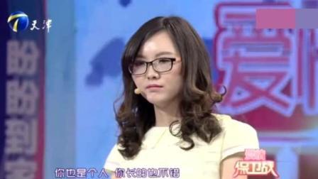 """女友为其流产两次, 却被男友说成她""""犯贱""""涂磊: 大骂男子不是人"""