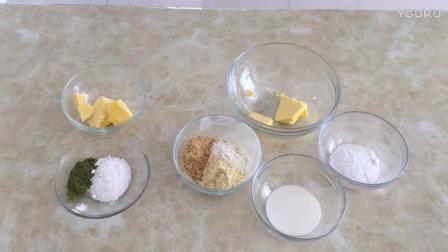 手工面包烘焙视频教程 抹茶夹心饼干的制作方法hl0 烘焙曲奇教程植物油