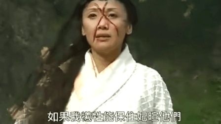《大唐双龙传》石之轩灭绝人性, 梵清惠舍身成仁
