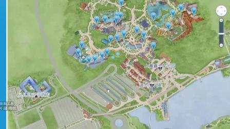 迪士尼团建流程