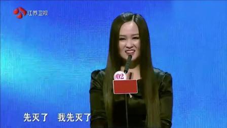 《非诚勿扰》最能说女嘉宾实力搞笑! 孟非完全插不上话!