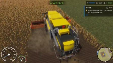 【真实农场模拟】02: 攒钱买自己的第一台拖拉机!