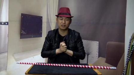 魔术揭秘: 丝巾瞬间变成棒子, 孙悟空的棒子也是