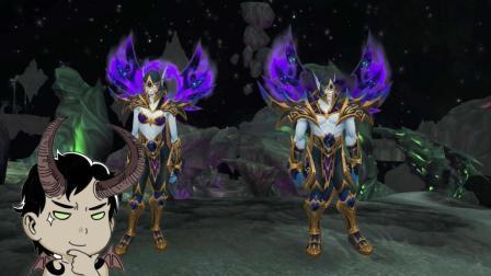 嘉栋桑魔兽世界81期: 争霸艾泽拉斯8.0新种族虚空精灵