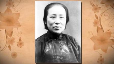 中国近代最牛的女人, 新中国创始人之一, 丈夫是国民党元老, 子孙三代都是副国级干部