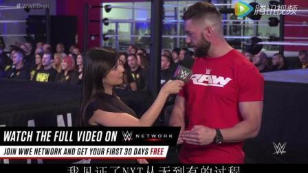 wwe芬利 WWE 恶魔之子芬-巴洛尔进军RAW 分享升级感受