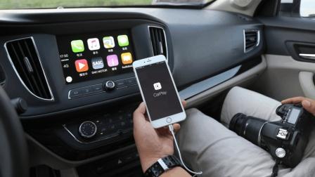 CarPlay有很多的功能, 很多人没有用过, 功能很强大