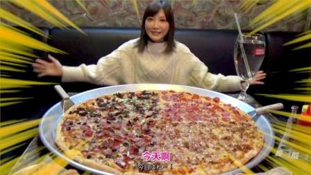 大胃王妹子吃亚洲最大的披萨, 我看着都饱了