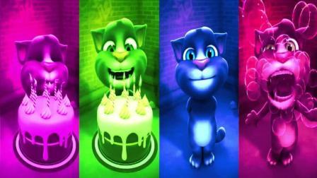 早教益智前面动画: 汤姆猫吹泡泡, 吃蛋糕和辣椒的系列动画