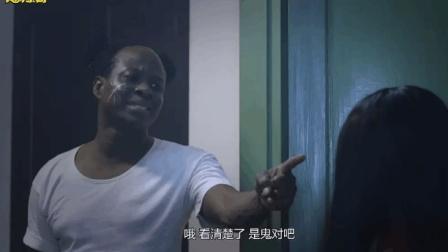 泰国爆笑喜剧片《奶奶》当女鬼碰上非洲黑人时, 简直扎心了老铁