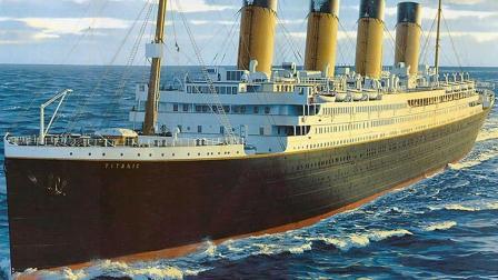 泰坦尼克号沉船之谜, 难道真的有时空隧道吗