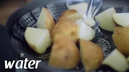 蛋糕裱花教学视频纯手工制作元气满满的金黄咖喱角_打发淡奶油