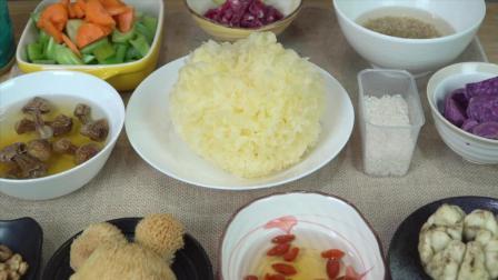 月子第4天-晚餐, 地瓜糙米饭、西芹百合腰果、银耳炒牛肉丝+药膳4号, 上雅陪你坐月子