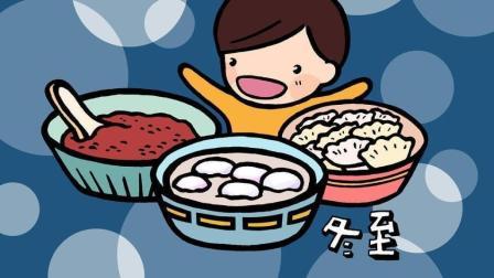 冬至快乐! 都吃饺子汤圆了吗? 教你12种简单易学的饺子包法