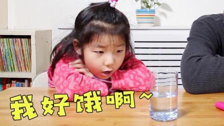 亲爹给孩子喝水充饥, 结果