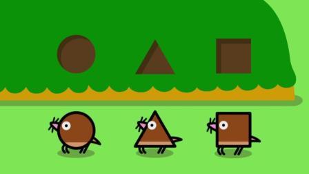 滚圆动物 第二季 04 圆形 三角形 正方形