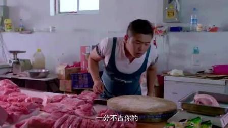 老板帮我切一点猪肉, 今天冬至拿来拜神的