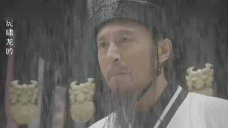 《虎啸龙吟》诸葛亮拿出秘密武器一举歼灭司马懿几十万大军, 不料被一场大雨毁了