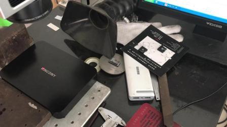 晶控智能家居控制系统主机模具外壳顶部商标LOGO激光镭雕